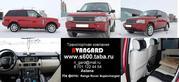 Аренда  Range Rover Supercharged для любых мероприятий