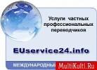 Перевод текстов,   документации (технической,  юридической,  бухгалтерско