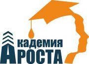 Курсы компьютерной грамотности Астана!!