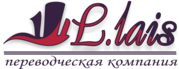 Трансфер и встреча иностранных гостей в аэропорту г. Астана