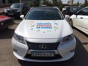 Прокат автомобилей для встречи из роддома в астане