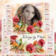 Новогодние календари. А3 формат,  13 листов с фотографиями.