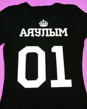 Брендированные футболки с логотипом компании в Алматы.