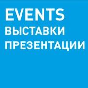 Организация BTL и EVENTs мероприятий в Казахстане