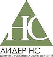 Курсы Транспортная логистика Астана