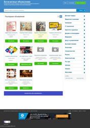 SMM продвижение Вконтакте,  Facebook,  Instagram,  Youtube