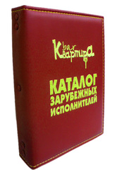 На заказ папки меню,  папки под счёт,  каталог песен для караоке!