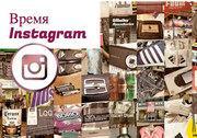 Вам нужны клиенты из instagram в Алматы
